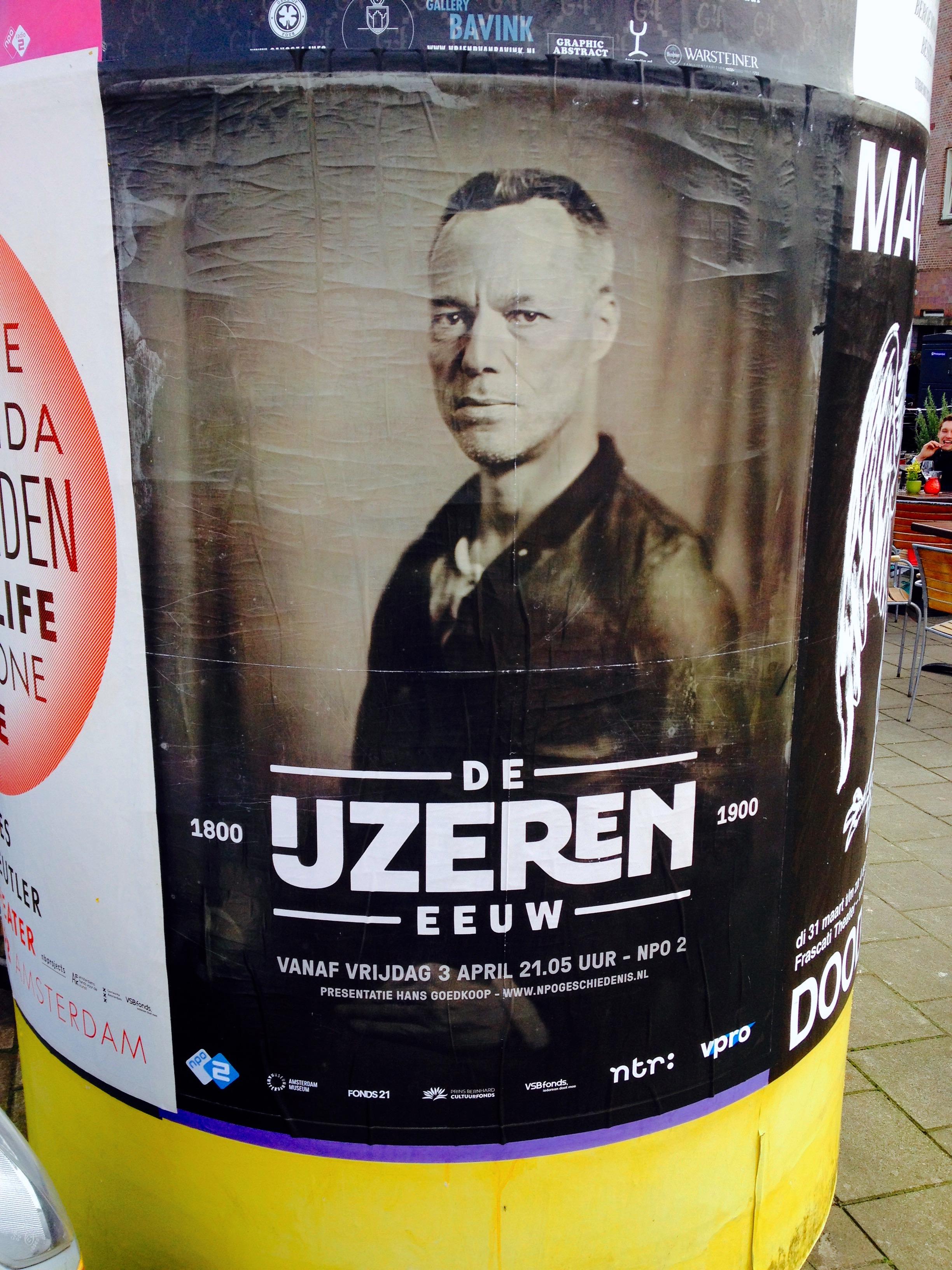 IJZEE-poster